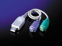 ROLINE 12.99.1075 :: VALUE USB - 2x PS/2 конвертор