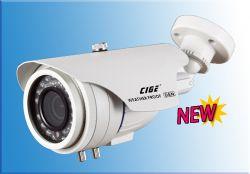 """CIGE DIS-689MT/EF :: Охранителна камера, 1/3"""" ExView CCD Sony, 4-9 мм варифокален обектив, 35 м IR прожектор, 700 TVL"""