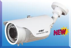 "CIGE DIS-829MT/EF :: Охранителна камера, 1/3"" 960H ExView CCD Sony, 6-15 мм варифокален обектив, 45 м IR прожектор, 700 TVL, IP66"