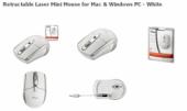 Trust 15905 :: Лазерна мини-мишка с прибиращ се кабел за Mac