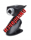 Point Of View 770011 :: Mini Web Cam, USB, 100 k