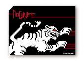 TUCANO MPNC3 :: Mouse pad, White Tiger